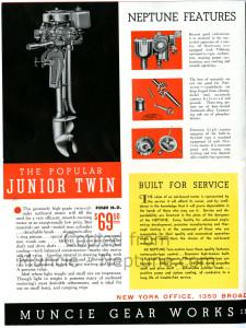 1937 neptune3100_wm